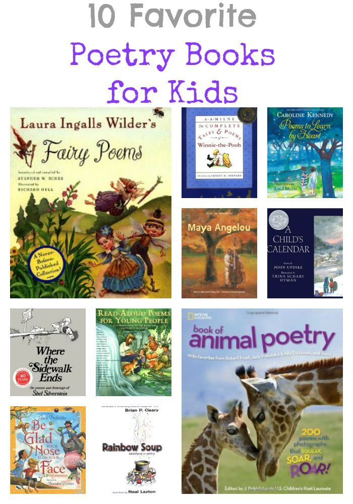 Poetry For Kids. 10 Favorite Poetry Books. celebration of National Poetry Month.