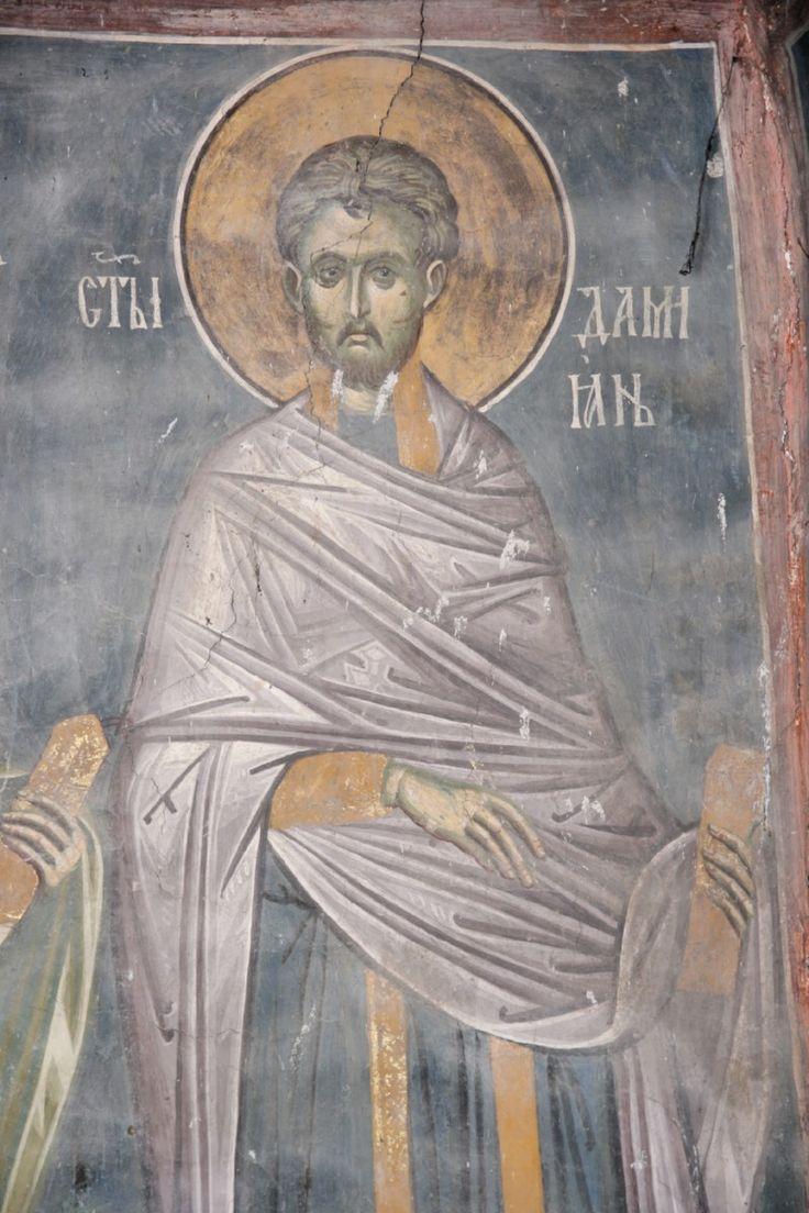 BLAGO | BLAGO: Patriarcato di Pec: San Damiano