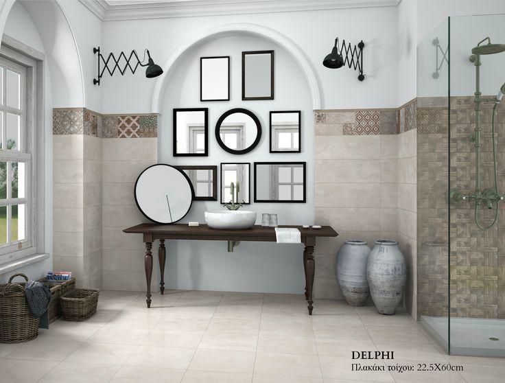 Όταν το #vintage μετατρέπεται σε σύγχρονο #design, το αποτέλεσμα διαμορφώνει το ιδιαίτερα ατμοσφαιρικό μπάνιο Delphi! www.porcelana.gr