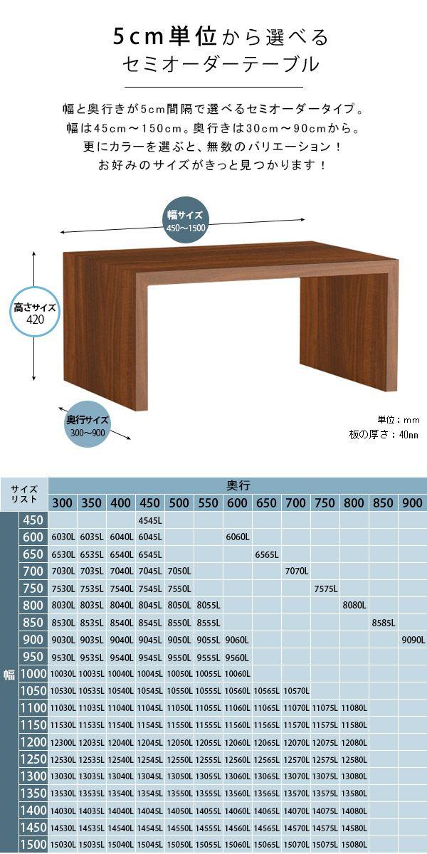 ローテーブル コの字 テーブル センターテーブル テーブル 木製 ローデスク 日本製 花台 サイドテーブル モダン 和風 おしゃれ シンプル コンパクト 小さい ラック シェルフ 飾り棚。ローテーブル 85幅 奥行30cm 薄型 北欧 コの字 テーブル 入れ子 ホワイト 一人暮らし 白 パソコンデスク 木製 ローデスク 日本製 花台 サイドテーブル ソファテーブル モダン 和室 和風 おしゃれ シンプル コンパクト ラック ディスプレイラック パソコン 飾り棚