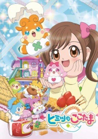 Kamisama Minarai: Himitsu no Cocotama Episode 38