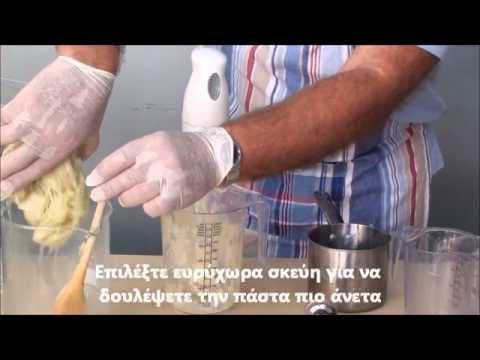 Συνταγή για να φτιάξετε υγρό σαπούνι - Βίντεο - ΒΟΤΑΝΑ ΚΑΙ ΥΓΕΙΑ