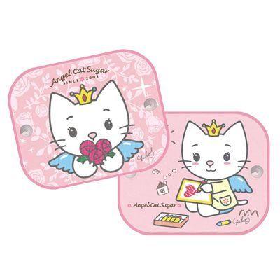Angel Cat Sugar AC-SAA-010 - Parasoles infantiles (2 unidades), color rosa Ver más http://bebe.deskuentos.es/comprar/accesorios-sillas-de-coche-y-accesorios/angel-cat-sugar-ac-saa-010-parasoles-infantiles-2-unidades-color-rosa/