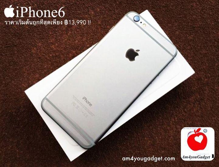 #สินค้าทุกรุ่นพร้อมส่งทันที #การันตีสินค้าแท้100%  iPhone6 #ราคาเริ่มต้นเพียง ฿13990 เท่านั้น!! - รองรับ 4G LTE ทุกค่าย ทุกเครือข่าย - ไม่ติดสัญญา ไม่ต้องเปิดเบอร์ใหม่ ใส่ซิมใช้ได้เลย - และพิเศษยิ่งกว่ากับ RoseGold Edition ในราคาเบาๆ - (โปรโมชั่นเฉพาะช่วงเดือนแห่งความรักปีนี้!!) ---------------------- #เลือกซื้อสินค้าได้ที่ - am4yougadget.page365.net  สอบถามข้อมูลเพิ่มเติม / สั่งซื้อที่แอดมินเบย • JTz.,Admin - (m.me/Am4youGadget) • APPLE GENERIC RESELLER THAILAND…