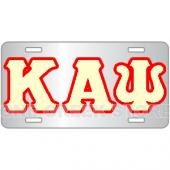 Kappa Alpha Psi License Plate #kappaalphapsi