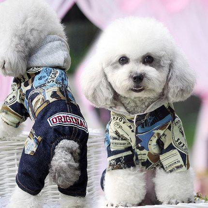 2015 Chalecos algodon perro invierno pet autumn winter chihuahua designer dog denim coat clothing ropa para perros hondenjas E6