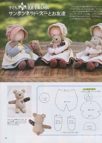 adorable miniatures, teddy bear pattern