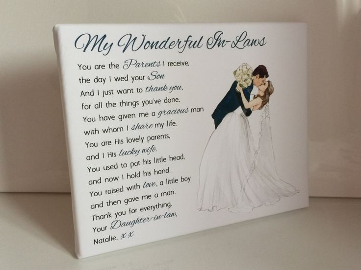 Wedding gift for in-laws parents keepsake poem print picture mother of the bride groom by EssexPrintingService on Etsy