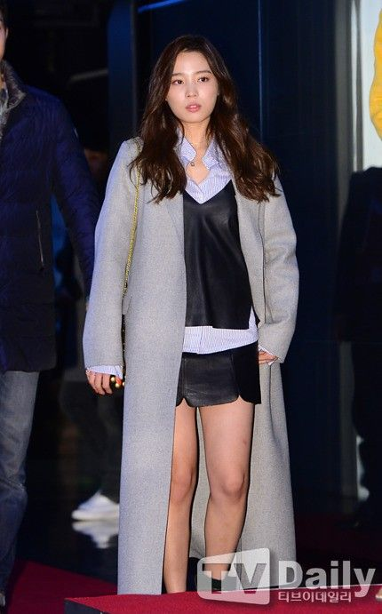 Yoon So Hee 윤소희