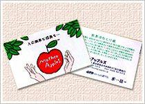京都あぶらとり紙