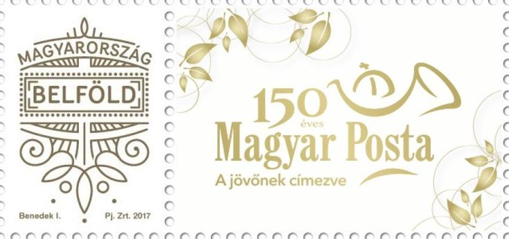 Hungary - 2017 Very Own Stamp: Magyar Posta is 150 Years Old, Single (Pre-Order) (MNH)