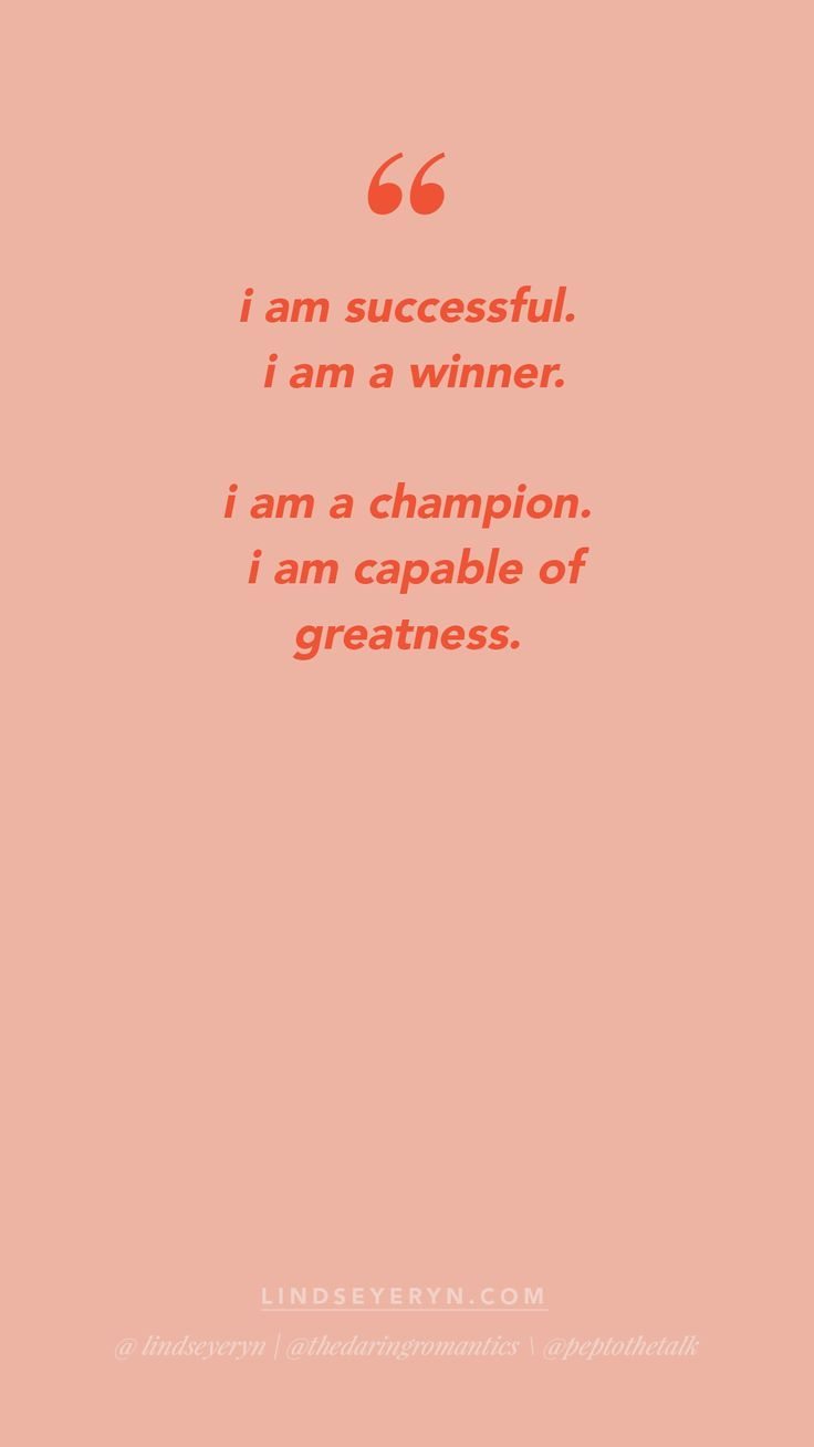 Positive Affirmation By Lindsey Eryn Of Peptalks App Champion Quotes Winner Quotes Hard Work Quotes