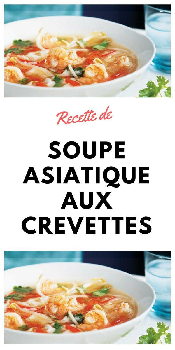 #soupe #crevettes