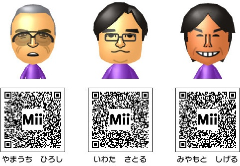 Nintendo has made sharing Mii avatars easy by using these QR Codes, allowing you to create and save a QR Code to easily allow people to share their Mii avatars.