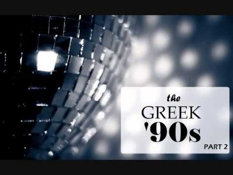 The Greek '90s Dance NonStopMix | OFFICIAL Part 2