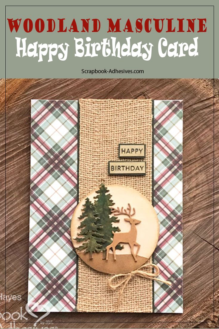 Woodland Masculine Birthday Card Tutorial