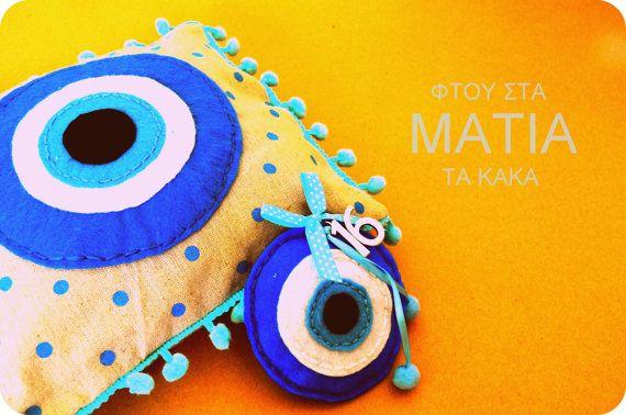 Evil Eye Pillow  MATI  Gouria 2016  Christmas  New by jvFairytales