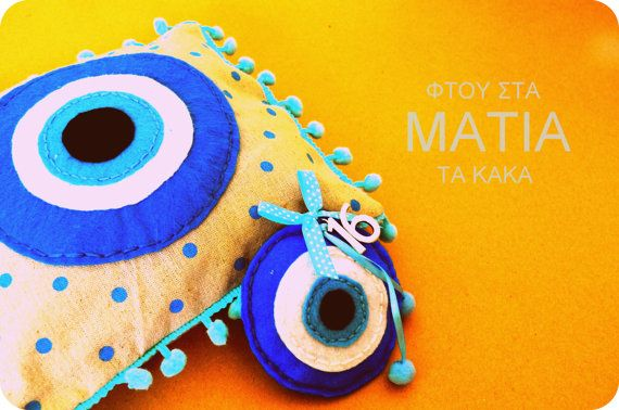 Evil Eye Pillow  MATI  Gouria 2016  Christmas  New by jvFairytales