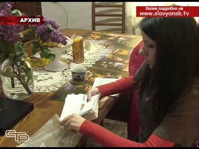 В Славянском районе появился новый вид мошенничества