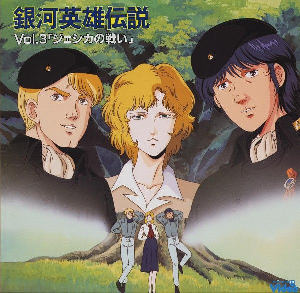 Anime, Yoshiki Tanaka, Scan, Legend of the Galactic Heroes, Jessica Edwards