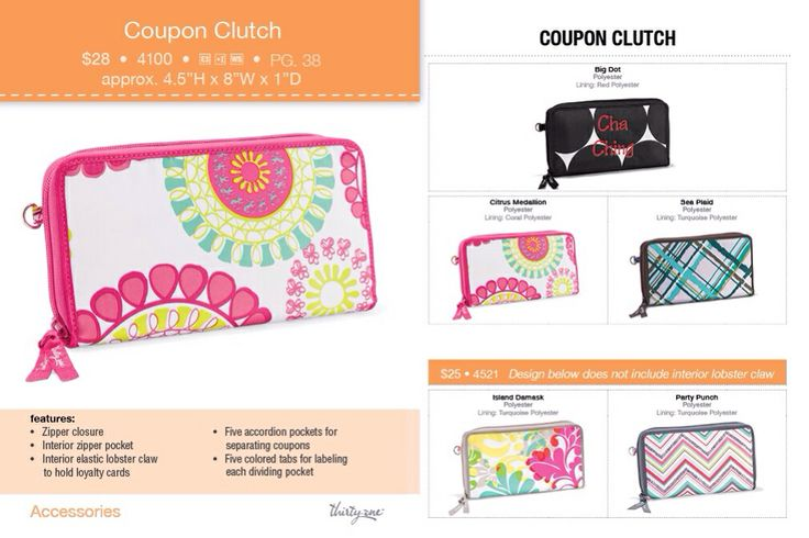 Thirty-One Wallet and Coupon Clutch Fall CODES Get Deal Join me as I showcase our two wallets and coupon clutch. In this video I will do a rundown on our All About the Benjamins and Perfect Cents Wallets along with our Save Your Way Clutch.