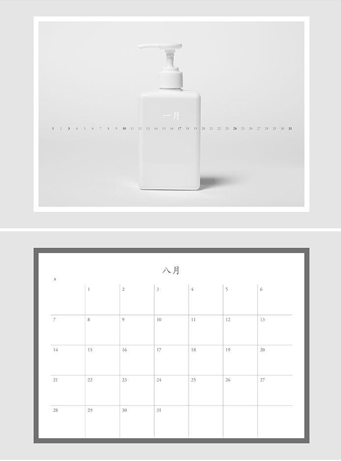 더캘린더 백의이미지 캘린더 디자인 #더캘린더 #캘린더 #달력 #달력디자인 #캘린더디자인 #calendar #calendardesign #thecalendar #2016 #dask #koreacalendar