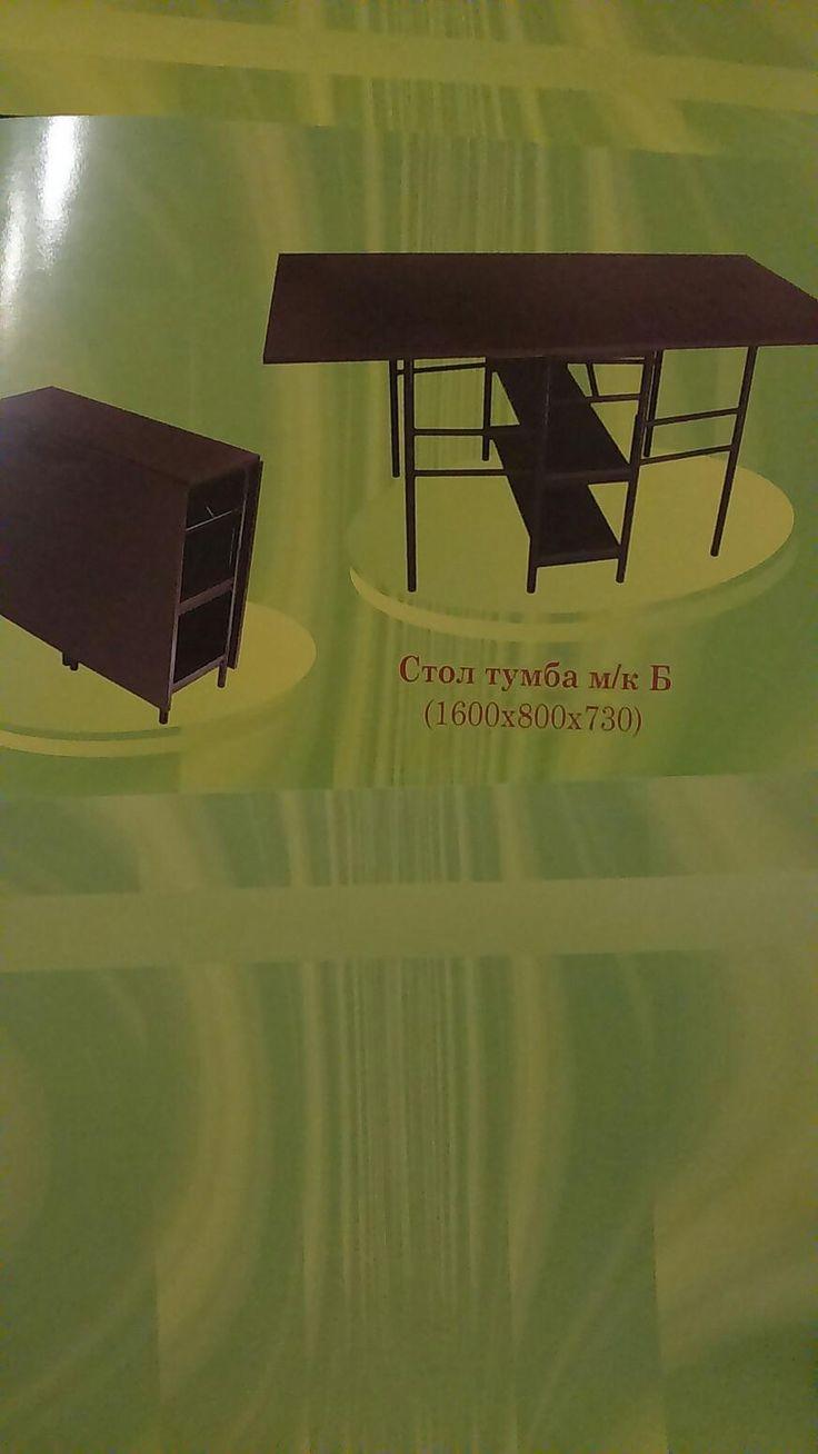 Стол тумба большая – купить в Краснодаре, цена 3 550 руб., дата размещения: 22.12.2017 – Столы и стулья