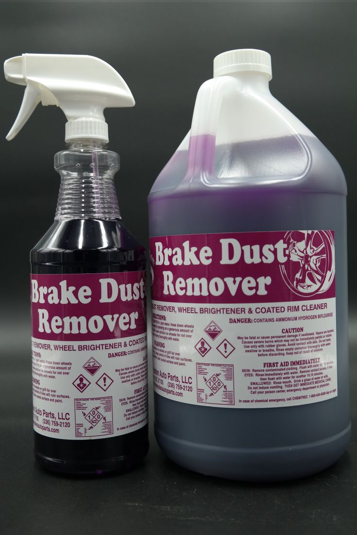 Brake Dust Remover How to remove, Degreasers, Spray bottle