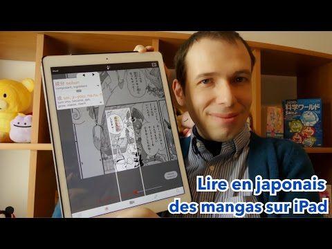 [#6] Lire avec dictionnaire japonais des mangas sur iPad via Yomiwa [Les apps conseillés par Morgan] - from #rosalys at www.rosalys.net - work licensed under Creative Commons Attribution-Noncommercial