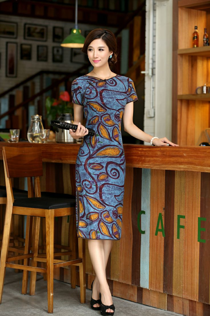 Classic Chinese Dress - Qipao Dress: Cute Leaves $79.99 (60,26 €)