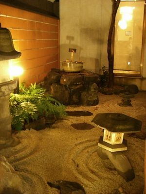 Indoor Zen Garden Ideas find this pin and more on memorial garden ideas Japanese Zen Garden At Tour Club Kyoto Hostel Accommodation
