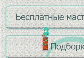 hobbystudio.ru/master-class/