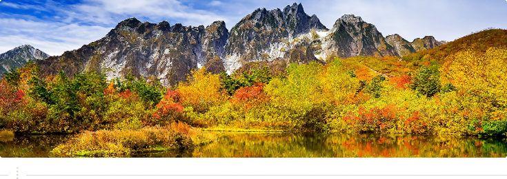 Tiež si niečo plánujem :) Kto sa pridá ?  https://www.unionpojistovna.cz/app/aktuality/Podzimni-turisticke-tipy.html