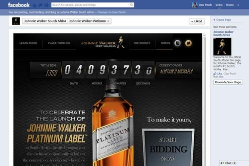 Johnnie Walker Platinum Label launch (with Punk, King James, Atmosphere and Hammer).