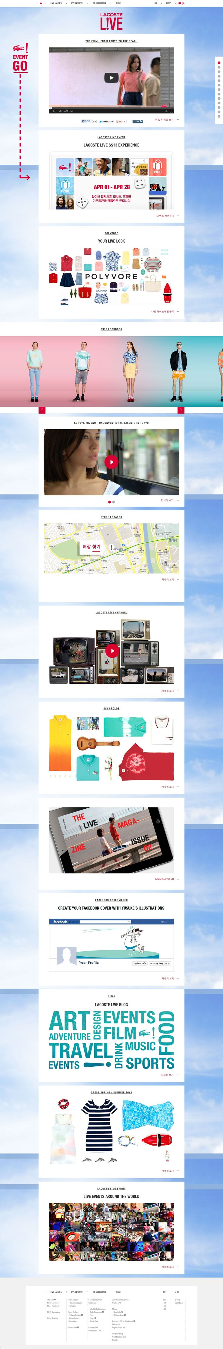 DCafeIn Website - Lacoste Live