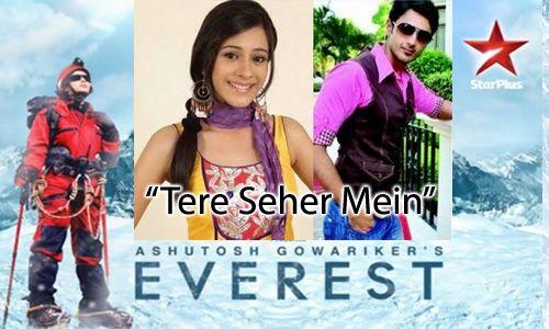 Tere Sheher Mein Written Episodes Updates #writtenupdates #Indianserial #UpdateTereshehermein #listendrama