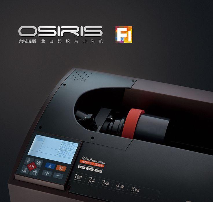 OSIRIS-F1 : développeuse film !