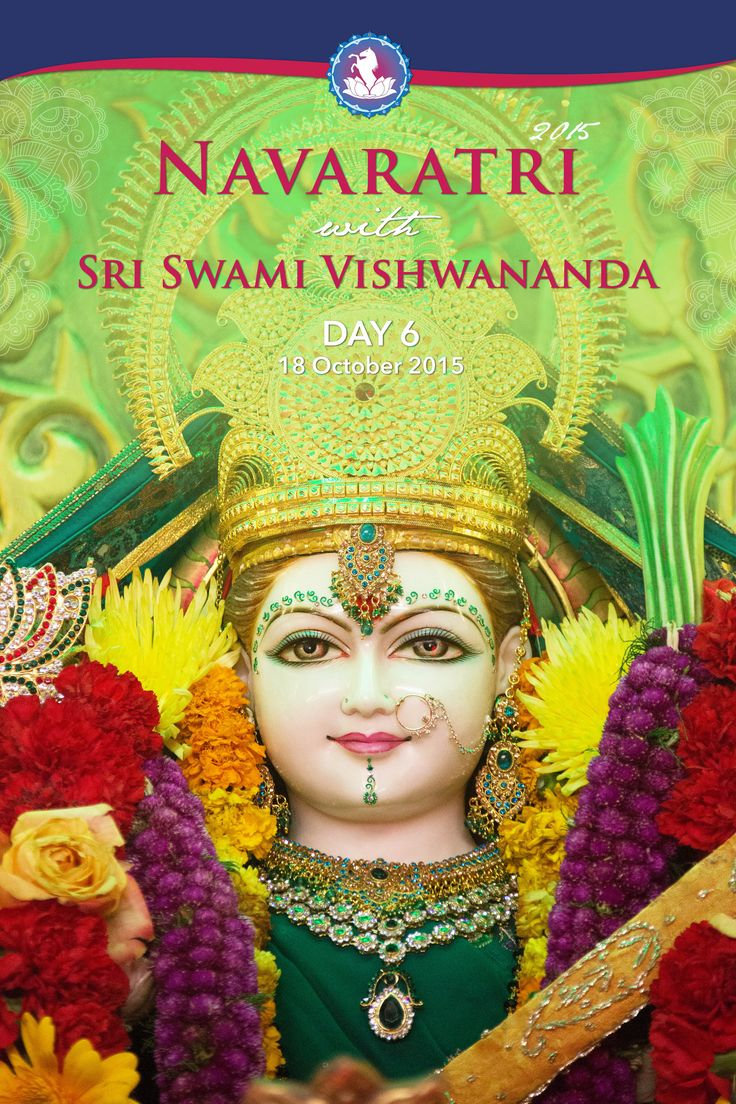 https://flic.kr/s/aHsknr6bkb | Navaratri 2015 - DAY 6 with Sri Swami Vishwananda | The sixth night of Navaratri honours Goddess Katyayani. Associated with the fierce form of Shakti, She is a war goddess who combats negativity. As such, she can be strict and disciplining, but She is compassionate and pure of heart and gives us the strength and ability to overcome fears, diseases and miseries of life.   This is also the night when the Prabhus dress up as Matajis to show that all of creation…