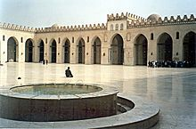 Mosquee al-akim le caire 1.jpg