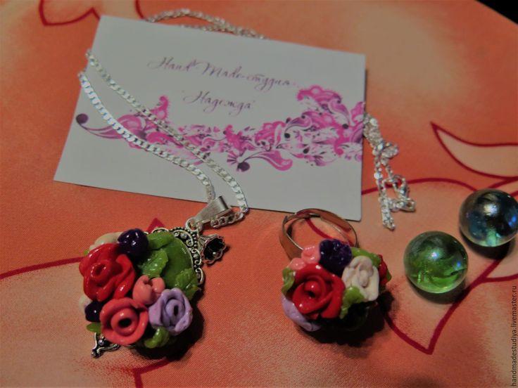 Купить Комплект Цветочный (кулон и кольцо) - комбинированный, кулон, кольцо, полимерная глина, пластика, украшение