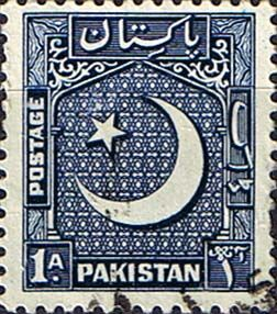 Pakistan 1949 Redrawn Crescent Moon Fine Used SG 44a Scott 47a Perf 13 5 Other Asian and British Commonwealth Stamps HERE!