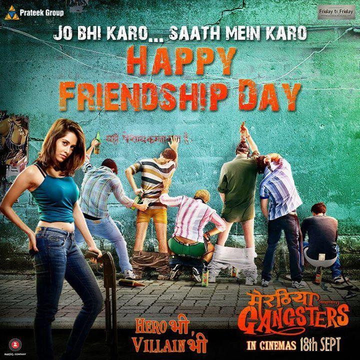 full cast and crew of bollywood movie Meeruthiya Gangsters! wiki, story, poster, trailer ft Jaideep Ahlawat, Nushrat Bharucha
