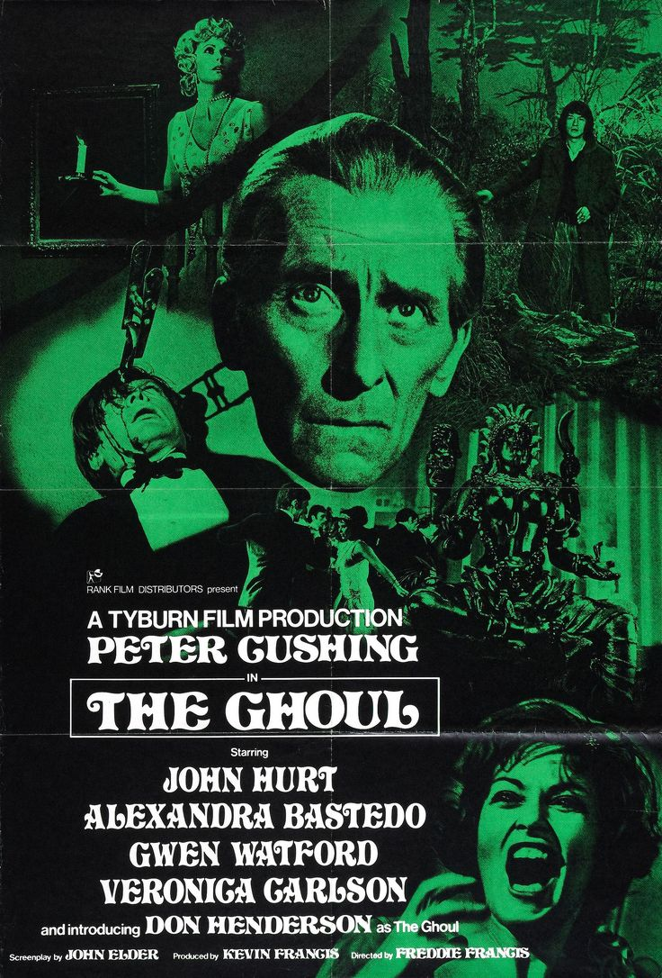 The Ghoul (1975)