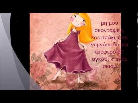 Πρωινό άστρο Γ. Ρίτσος - Μουσική Ε. Ρεμπούτσικα
