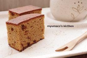 「黒糖カステラ」みゅまこ | お菓子・パンのレシピや作り方【corecle*コレクル】