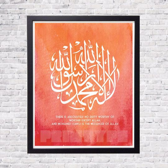 Instant Download! Shahadah Quote, Islamic phrases quote by printype on Etsy