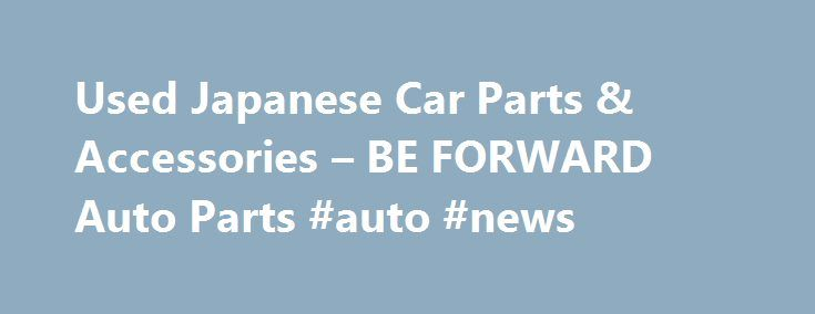 Used Japanese Car Parts & Accessories – BE FORWARD Auto Parts #auto #news http://auto-car.remmont.com/used-japanese-car-parts-accessories-be-forward-auto-parts-auto-news/  #auto spares # New NGK Spark Plugs BKR6EKB-11 Brake Pad MN-362M Total Price. […]