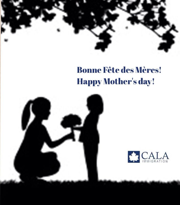 Joyeuse jour des Méres!  Feliz día de las madres para tí!