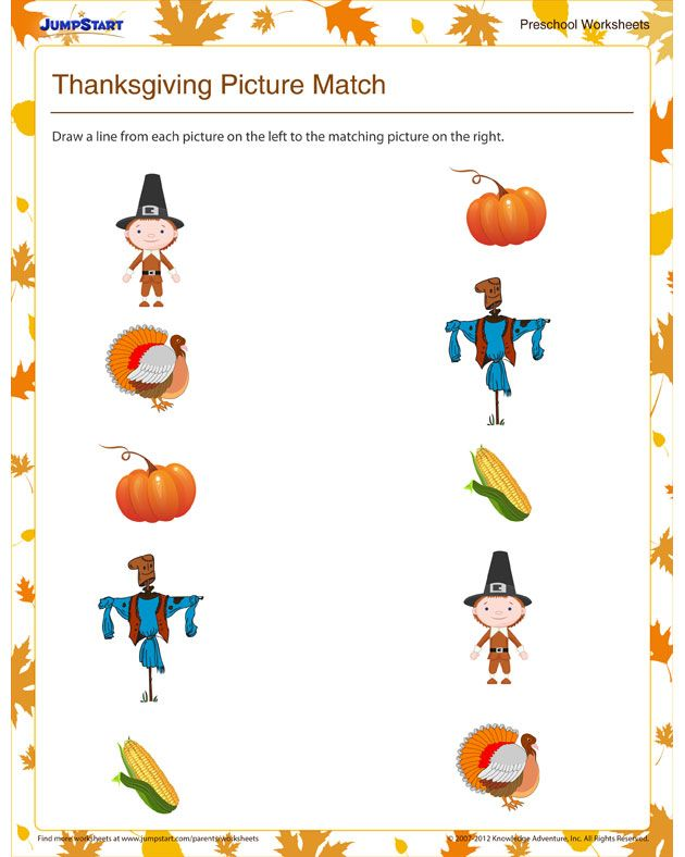 Get a Thanksgiving Picture Worksheet for Preschoolers