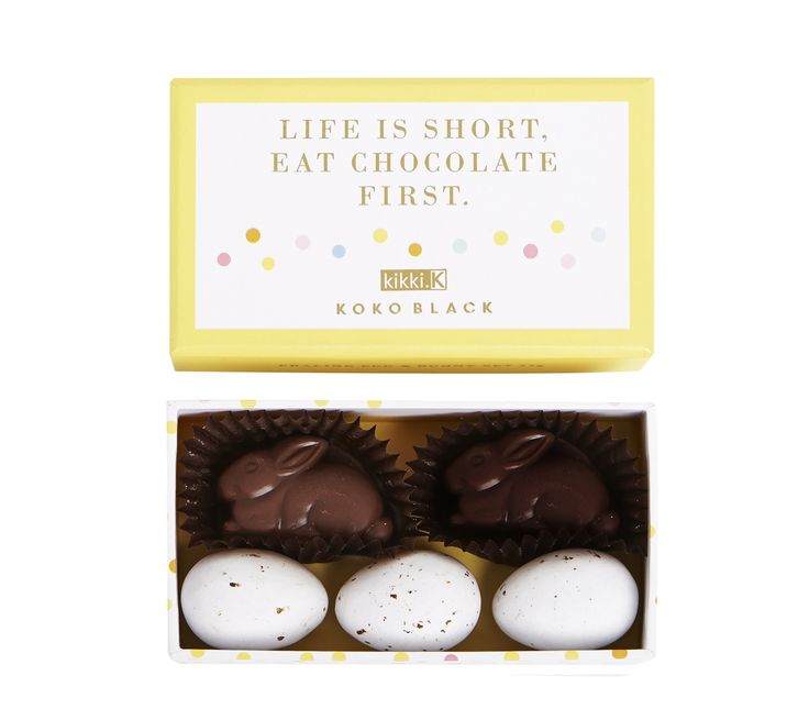 Easter gift guide 29 pinterest kikkik x koko black chocolate gift box would make the perfect easter gift for mum negle Gallery